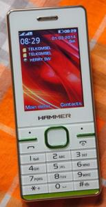 Advan Hammer R3