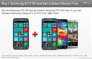 Samsung ATIV SE, Resmi Diluncurkan Oleh Verizon