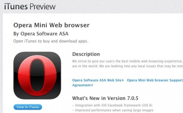 opera mini versi 7.0.5