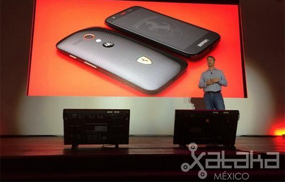 Motorola-Moto-G-Ferrari-Edition