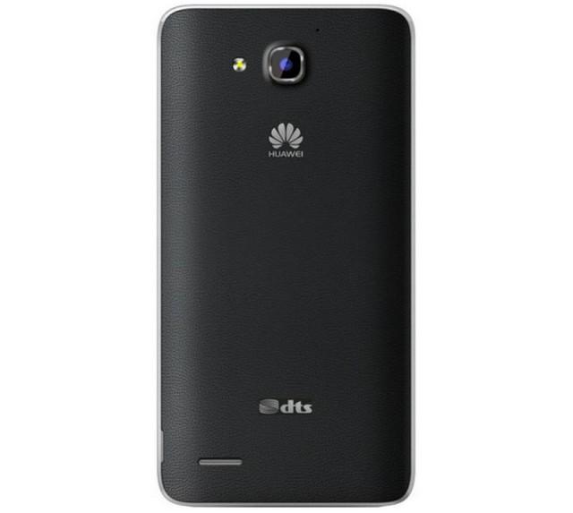 Huawei Honor 3X Pro, phablet Huawei Honor 3X Pro, fitur Huawei Honor 3X Pro, spesifikasi Huawei Honor 3X Pro, android Huawei Honor 3X Pro, android, kelebihan Huawei Honor 3X Pro