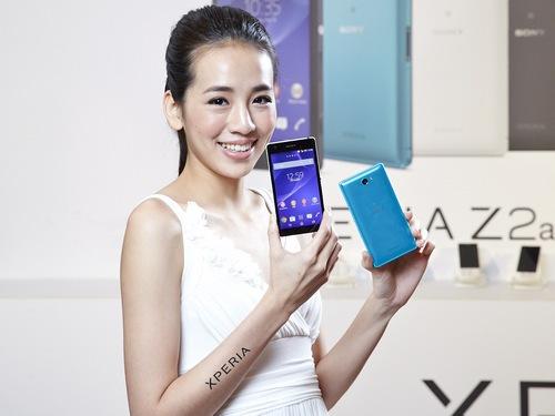 sony-xperia-z2a-spesifikasi-harga-usung-android-kitkat-kamera-20mp-