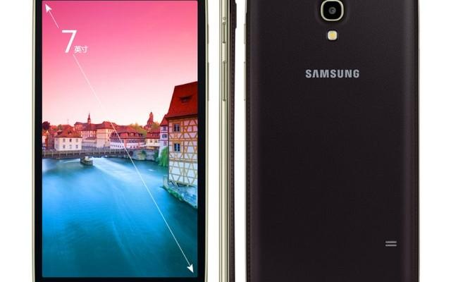 samsung-galaxy-tab-q-tablet-ukuran-besar-layar-7-inci