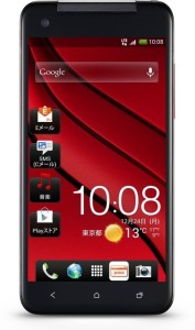 HTC-J-Butterfly-HTL21-front-red@10X
