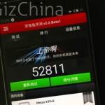 Meizu MX4, HP Android Dengan Skor AnTuTu 52 Ribu