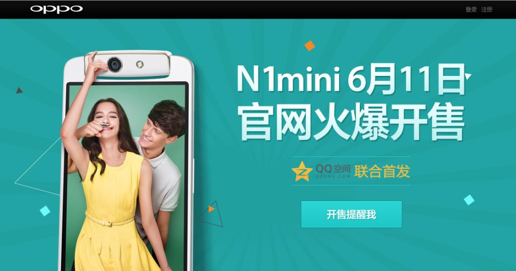 oppo-n1-mini-harga-spesifikasi-smartphone-5-inci-tangguh