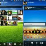 Cara Mengganti Tema Tampilan BBM Pada Android