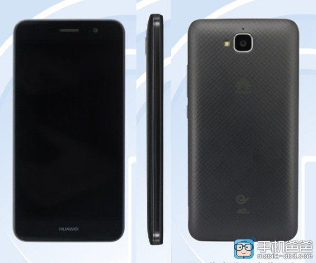 Huawei Honor 5X Play