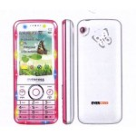 Evercoss C2, HP Dual SIM Kamera Bisa MP3