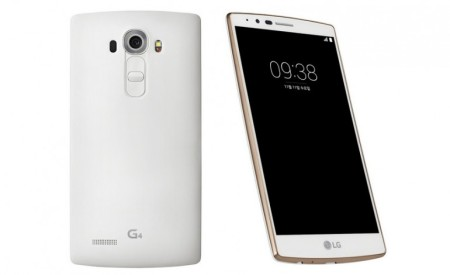 LG G4 White Gold Edition